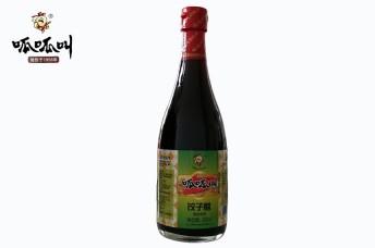 bv伟德体育安卓版饺子醋